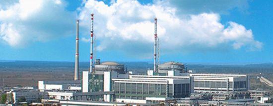 """АЕЦ """"Козлодуй"""" – Съобщение относно инвестиционно предложение – """"Продължаване срока на експлоатация на 5 и 6 блок на АЕЦ """"Козлодуй""""."""
