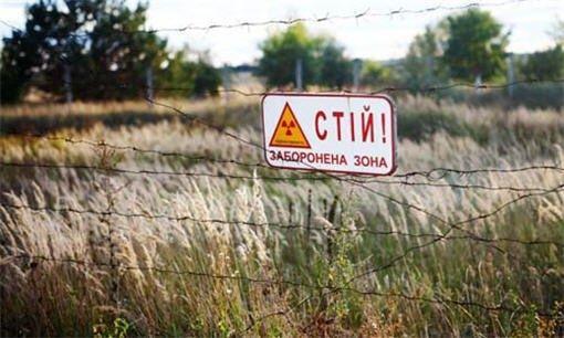 Украйна – ЧАЕЦ – в забранената зона ще монтират фотоволтаичен парк