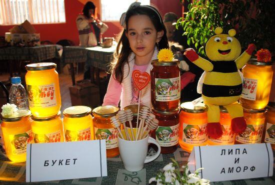 Козлодуй – Празникът на меда – време и място за полезни срещи