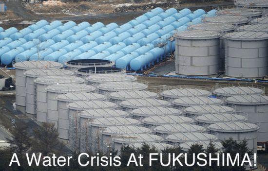 """АЕЦ """"Фукушима-1"""" – Нивото на Sr90 е било занижено пет пъти"""