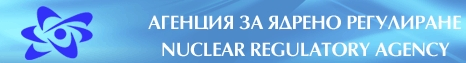 """Съобщение на АЯР – Засечено повишено ниво на радиация във вагон със скрап в """"Стомана Индъстри""""-АД"""