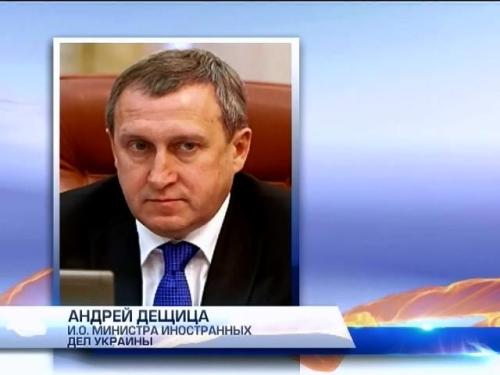 Правителството на Украйна подкрепя безядрения статут на страната