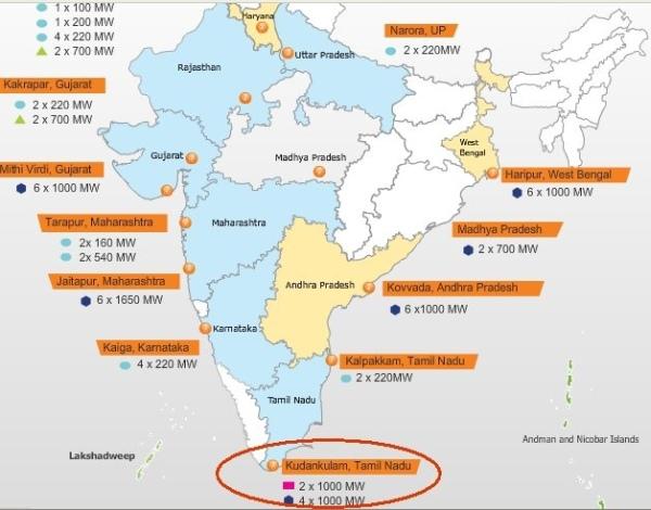 Индия ще строи втори ядрено-горивен комплекс