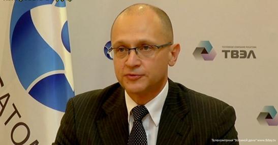 Няма прекъсване на сътрудничеството в ядрената сфера между РФ и Украйна