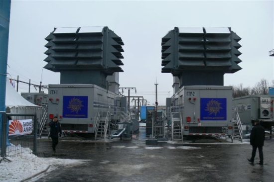 Русия ще прехвърли от Кубан в Крим 9 мобилни електроцентрали