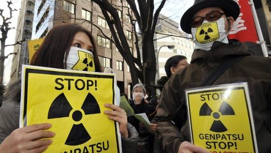 Токио протестира против ядрената енергетика