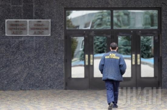 Украйна – до март 2016 година втори блок на ЮУАЕЦ ще бъде готов за ПСЕ