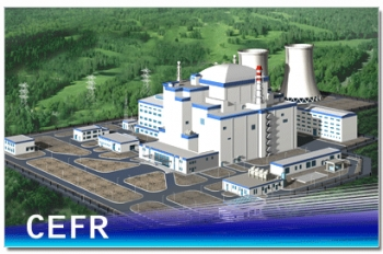 В Китай започват операциите по енергийния пуск на руския реактор на бързи неутрони CEFR