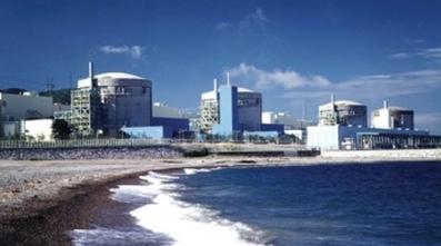"""Южна Корея – АЕЦ """"Wolsong"""" – сработи аварийната защита на един от реакторите"""