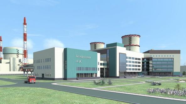 Министерството на извънредните ситуации (МЧС) на Беларус издаде пълна лицензия за построяване на БАЕЦ