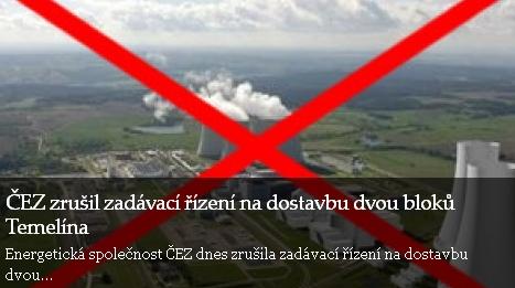 """Чехия – Конкурсът за АЕЦ """"Темелин"""" е отменен – подробности"""