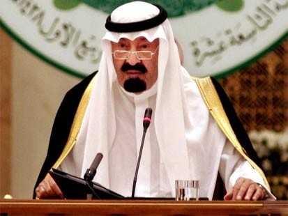 Кралят на Йордания Абдулла II днес е на официално посещение в Русия