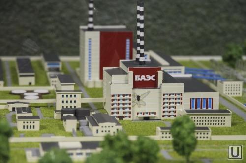 Русия – първи и втори блок на Белоярската АЕЦ ще бъдат демонтирани до 2032 година