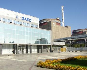 """Украйна – първи блок на ЗАЕЦ ще бъде """"пилотен"""" за ПСЕ на енергоблоковете от серията В-320 (като на АЕЦ """"Козлодуй"""")"""