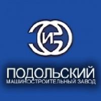 Русия – от ЗиО-Подольск тръгна първият парогенератор за Ленинградската АЕЦ-2