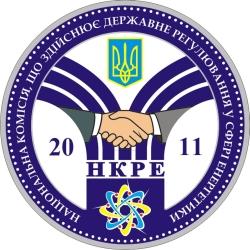 Украйна – отново повишават изкупните цени на електроенергията от АЕЦ