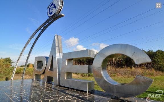 Украйна – Авария на Ровненската АЕЦ