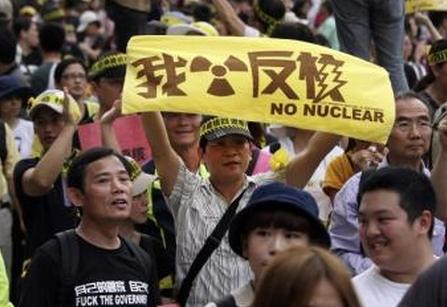 Работите на четвъртата АЕЦ в Тайван са спрени