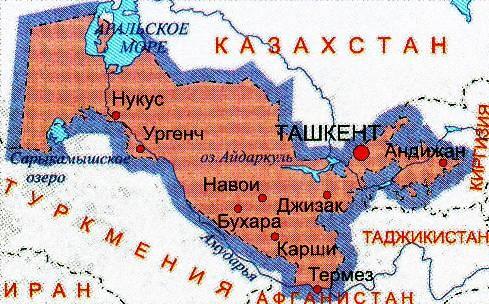 РФ и Узбекистан подписаха споразумение за отработилото ядрено гориво (ОЯГ)