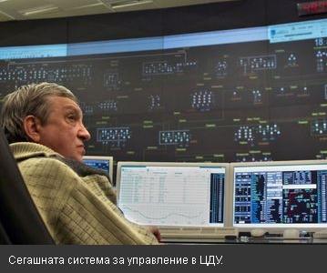 ЕСО модернизира системите си за управление на мрежата с 16 млн. лева