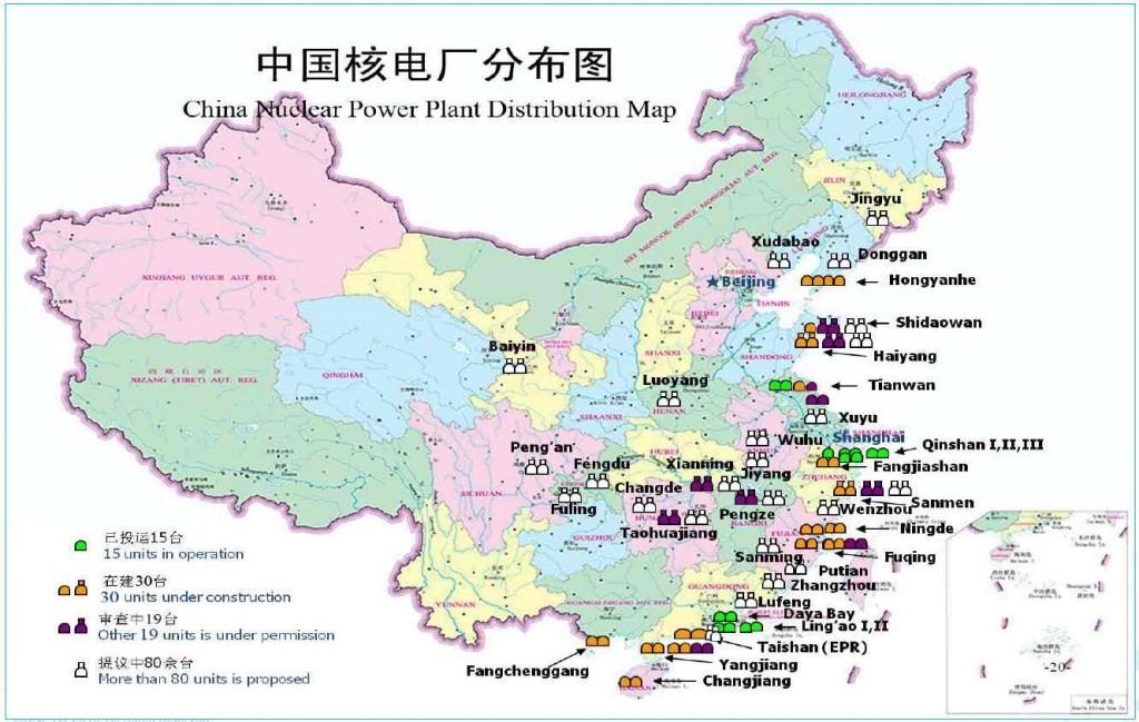 Китай потвърждава приоритетните панове за развитие на ядрената енергетика
