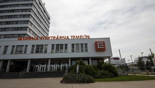 """""""Росатом"""" предлага да осигури финансиране на строителството на новите блокове в АЕЦ """"Темелин"""""""
