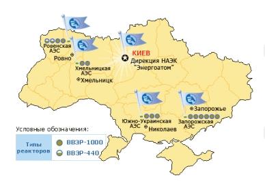 Украйна – експерти от НАТО оценяват сигурността на АЕЦ