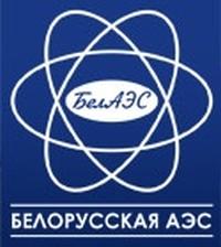 Започна строителството на втори енергоблок на Беларуската АЕЦ
