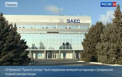 """Украйна – бойци от """"Десния сектор"""" се опитаха да завземат ЗАЕЦ"""