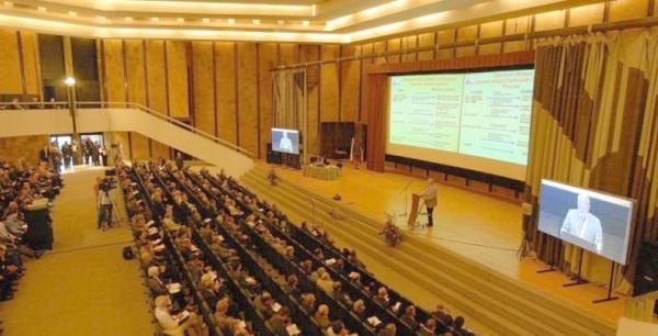 """В Москва беше открита IX Международната научно-техническа конференция """"Безопасност, ефективност и икономика на ядрената енергетика"""""""