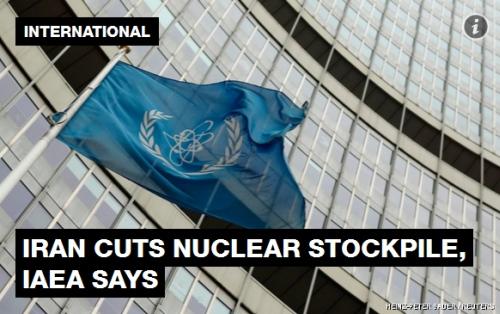 Иран почти напълно е ликвидирал запасите си от високо-обогатен уран – МААЕ