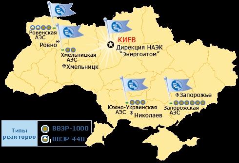 Украйна – увеличава се делът на местното производство при реализиране на след-фукушимските мероприятия в АЕЦ
