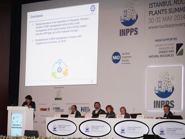 """Завърши първата """"Среща на върха по ядрена енергетика"""" в Истанбул"""