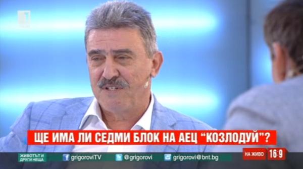 """БНТ – Ще има ли Седми блок на АЕЦ """"Козлодуй""""? – интервю с изпълнителния директор Иван Генов"""