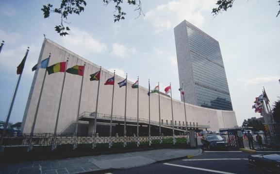 ООН откри Десетилетието за устойчивото развитие на енергетиката за всички