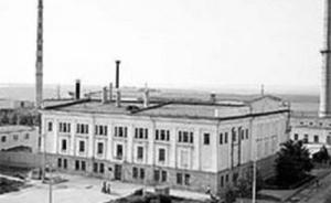 Резултат с изображение за първата АЕЦ на САЩ.
