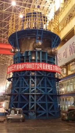 Локализация – Китай произведе първия корпус на реактора AP-1000