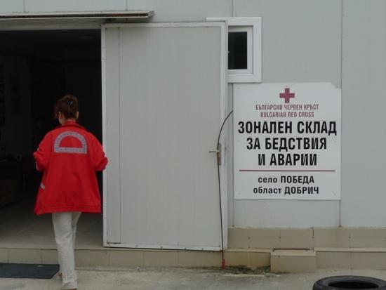 """АЕЦ """"Козлодуй"""" дари вода за бедстващите в Добрич"""