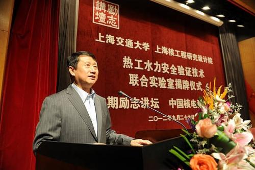 Китай – Sanmen-1 – ново отлагане на сроковете?
