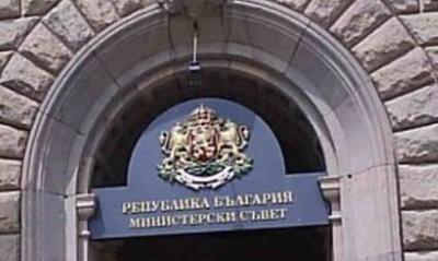 """Кабинетът обсъжда договора с """"Уестингхаус"""" за нов блок в Козлодуй?"""