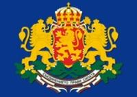 Министерският съвет одобри Националния доклад по изпълнение на Директива 2009/71/Евратом