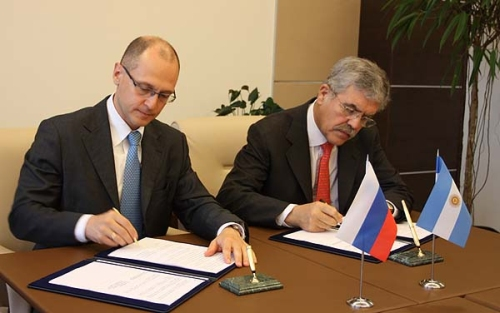 Подробности за споразумението между Русия и Аржентина в областта на мирния атом