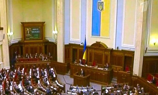 Украйна – в Парламента е внесен проект за възстановяване на ядрения статут на държавата