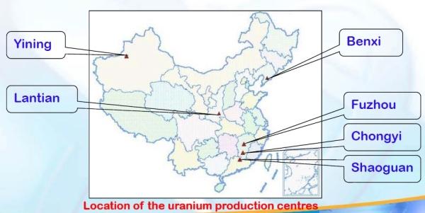 Китай добива годишно 1800 тона уран