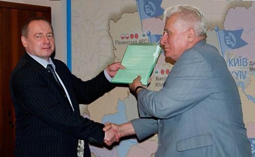 """Украинският «Энергоатом» подписа пет-странния Меморандум за """"нулев отказ на ядреното гориво"""""""