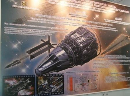 Космически изследвания – Произведен е първият топло-отделящ елемент за ядрена енергодвигателна установка от мегаватен клас