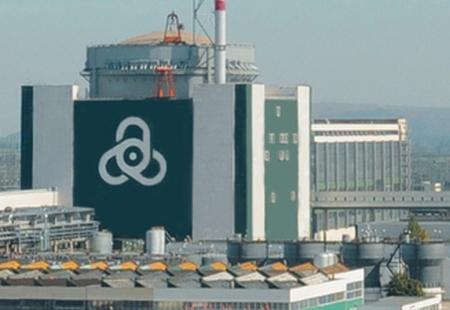 Руски компании ще обосноват удължаването на живота на 5-ти блок до 60 години