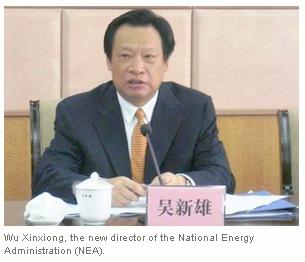 Китай – над 80 нови стандарта в областта на ядрената енергетика