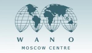 WANO – Белоярска АЕЦ – повторна партньорска проверка на БН-600 и БН-800