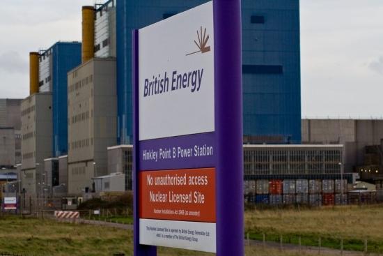 Китай уверено се бори за ядрения пазар на Великобритания